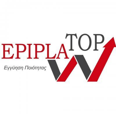 Epiplatop Furniture Cyprus
