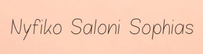 Nifiko Saloni Sofias