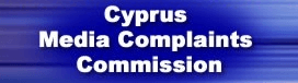 Cyprus Media Complaints Commission